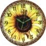 Настенные часы Вега П1-982|7-15