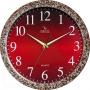 Часы Вега П1-952|7-55