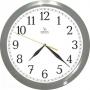Часы Вега П1-5|7-98