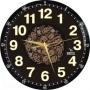 Часы Вега П1-6715|6-85