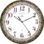 Часы Вега П1-682|7-84