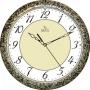 Часы Вега П1-682|7-79