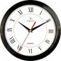 Часы Вега П1-6|6-47
