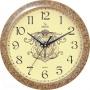 Часы Вега П1-1492|7-66