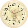 Часы Вега П1-14|7-97