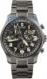 Мужские наручные швейцарские часы в коллекции Classic, модель VRS-241289