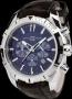 Часы Officina Del Tempo OT1049-1100BM
